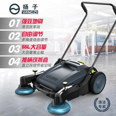 扬子YZ-S1手推式无动力扫地机