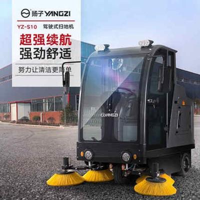 扬子YZ-S10驾驶式扫地机
