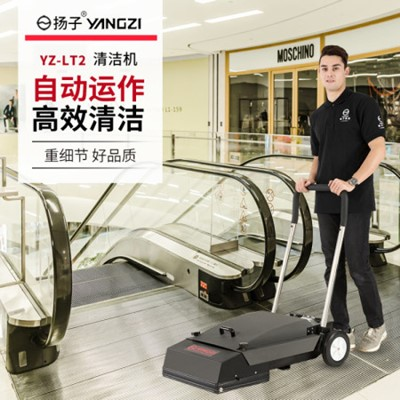扬子自动步梯清洁机