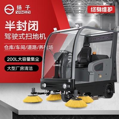 扬子YZ-S9驾驶式扫地车